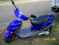View Photos of Used 2004 BUG JIVE SCOOTER in Excellent Condition for sale photo