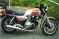 View Photos of Used 1983 SUZUKI GS1100G ROAD in Fair Condition for sale photo